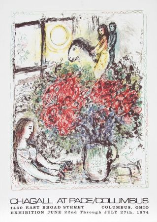 Screenprint Chagall - At/pace/colombus