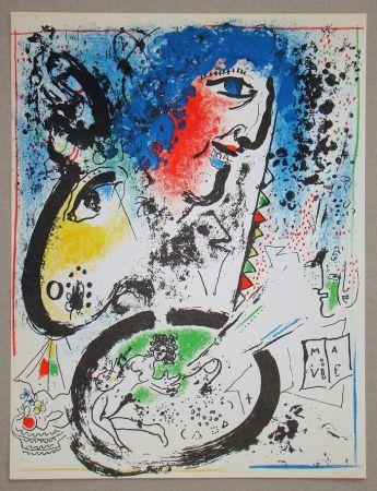 Lithograph Chagall - Autoportrait