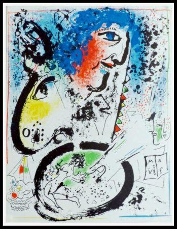Lithograph Chagall - AUTOPORTRAIT DE MARC CHAGALL
