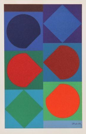 Lithograph Vasarely - Beryll from Souvenirs de Portraits d'Artistes. Jacques Prévert: Le Coeur à l'ouvrage