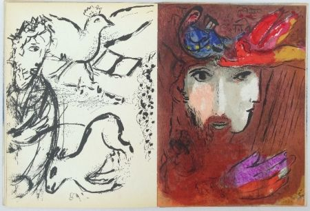 Illustrated Book Chagall - Bible. Verve, Vol. VIII, N. 33 et 34