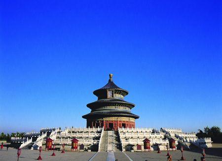 Photography Yan - Bird Tiantan No.1