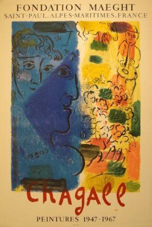Lithograph Chagall - (Blaues Profil). Peintures 1947-1967
