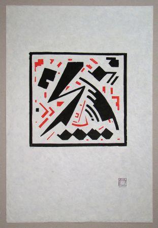 Woodcut Buchholz - Blitzform