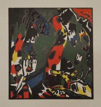 Woodcut Kandinsky - Bogenschütze.