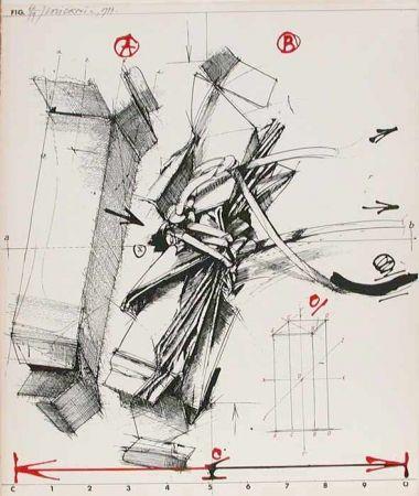 Lithograph Velickovic - BOITES