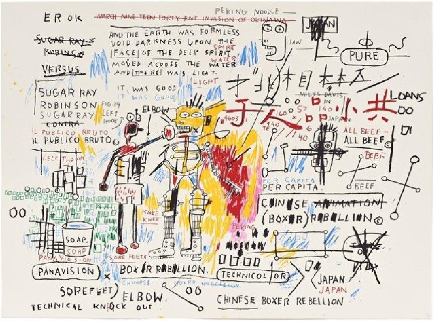 Screenprint Basquiat - Boxer Rebellion