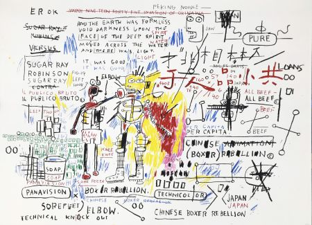 Screenprint Basquiat - BOXER REBELLION