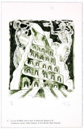 Lithograph Nørgaard - C. La tour de Babel, Lene et moi, la maison du Seigneur à de nombreuses entrées, Tatlin, Samarra, la Tour Ronde, Haut Taastrup