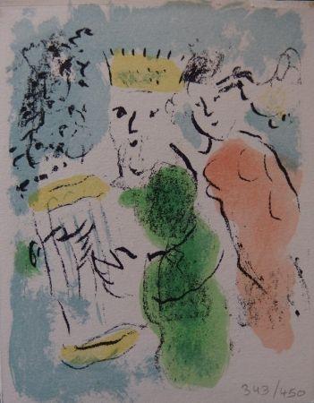 Lithograph Chagall - Cadeau de Roi - Carte de voeux 1981