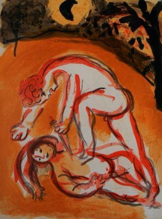 Lithograph Chagall - Caino e Abele