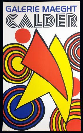 Poster Calder - CALDER 73 :