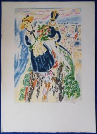 Lithograph Cavailles - Carnaval de Nice