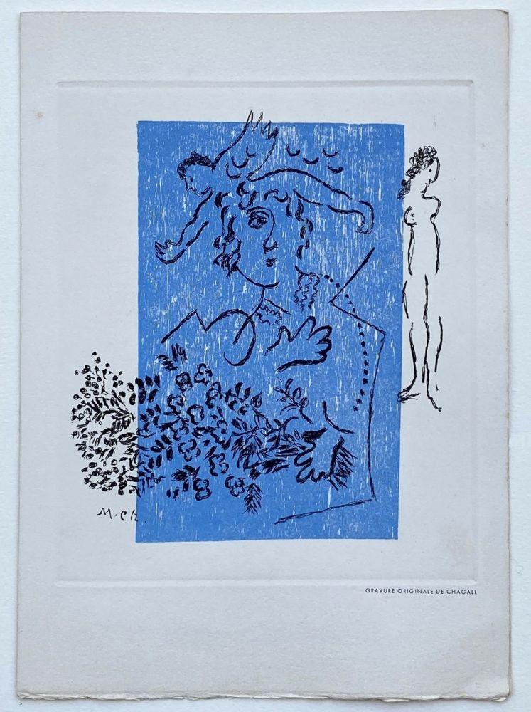 Etching Chagall - Carte de voeux