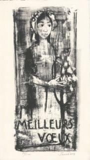 Lithograph Jansem - Carte de voeux