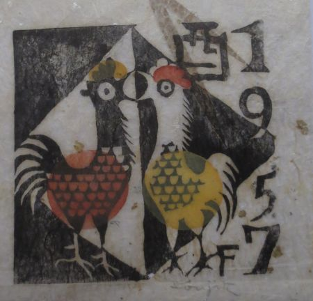 Woodcut Foujita - Carte de voeux