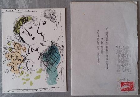 Lithograph Chagall - Carte de voeux 1980