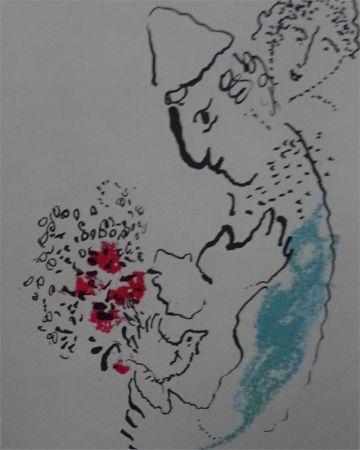 Lithograph Chagall - Carte de Voeux pour 1969