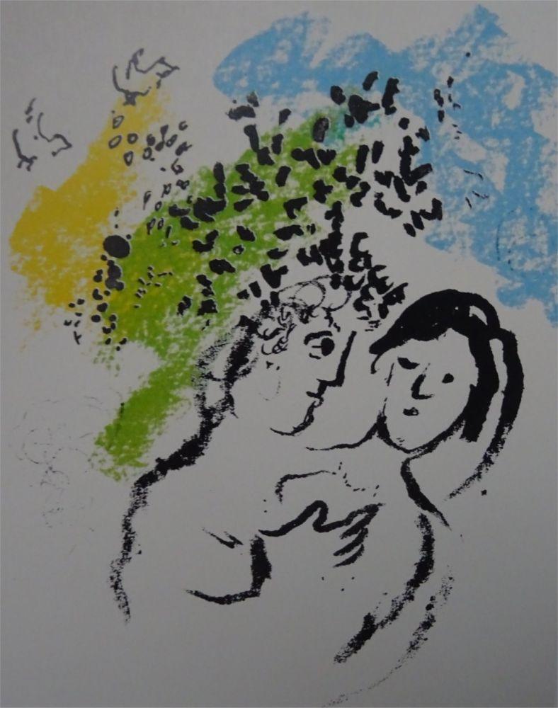 Lithograph Chagall - Carte de Voeux pour l'Anne 1970