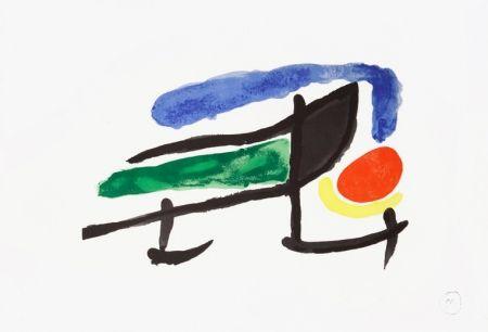 """Lithograph Miró - Catalogue Cover for the exhibition """"Miro el tapis de Tarragona"""", 1970"""