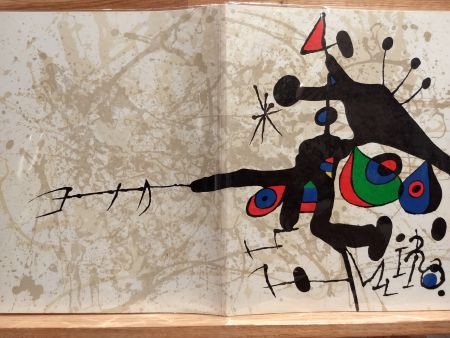 Illustrated Book Miró (After) - Catalogue pierre matisse gallery