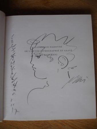 Illustrated Book Erni - Catalogue raisonné de l'oeuvre lithographié et gravé de Hans Erni. Tome premier: Lithographies de 1930 à 1957 [with] Tome deuxième: Lithographies de 1958 à 1970.