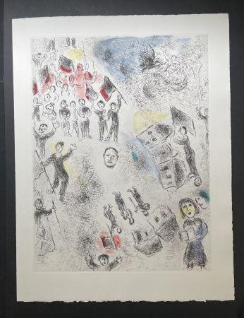 No Technical Chagall - Ce lui qui dit les choses sans rien dire (Plate 11)