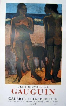 No Technical Gauguin - Cest Oeuvres de Gauguin, Galerie Charpentier