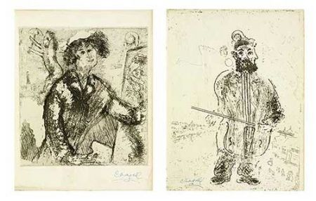 Etching Chagall - Chagall et l'âme juive