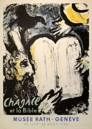 Lithograph Chagall - Chagall et la Bible