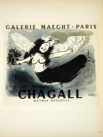 Lithograph Chagall - Chagall Galerie Maeght  1950