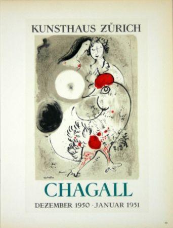 Lithograph Chagall - Chagall  Kunsthaus  Zürich  Décembre 1950