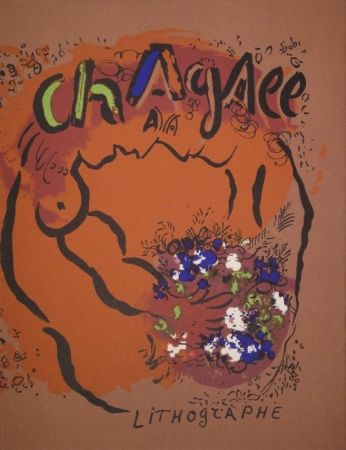 Illustrated Book Chagall - Chagall Lithographe / Lithograph.