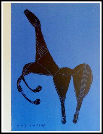 Lithograph Marini - CHEVAL SUR FOND BLEU