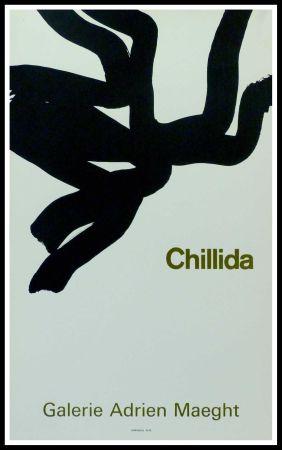 Poster Chillida - CHILLIDA - GALERIE ADRIEN MAEGHT PARIS