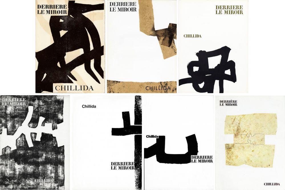 Illustrated Book Chillida - CHILLIDA : Collection complète des 7 volumes de la revue DERRIÈRE LE MIROIR consacrés à Chillida (parus de 1956 à 1980)
