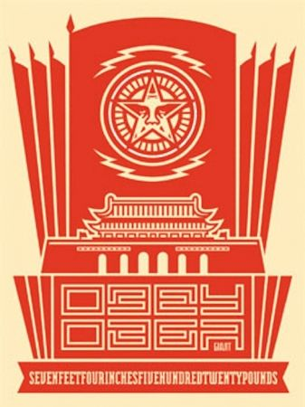 Screenprint Fairey - Chinese Banner 2