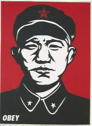 Screenprint Fairey - Chinese soldier