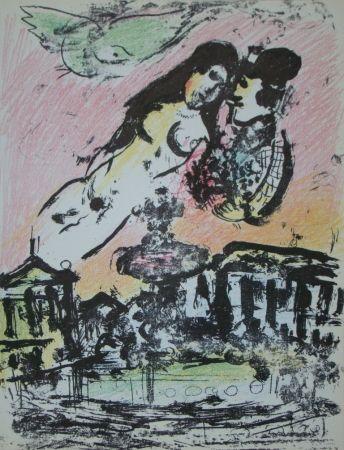 Lithograph Chagall - Ciel au dessus la Place de la Concorde