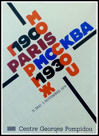 Poster Cieslewicz  - CIESLEWICZ - PARIS MOSCOU 1900-1930 CENTRE GEORGES POMPIDOU