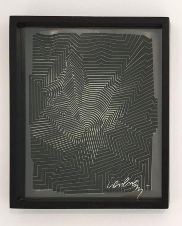 No Technical Vasarely - Cinetique #3