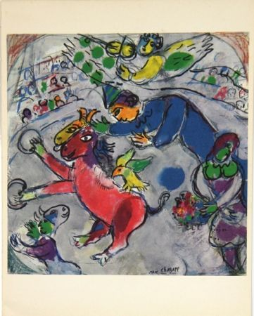 Offset Chagall - Circus  Gouaches Matisse Gallery New York 1968