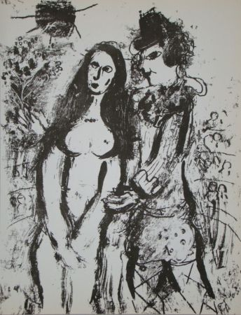 Lithograph Chagall - Clown amoureuse