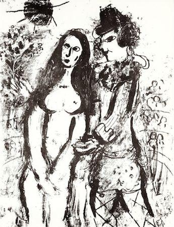 Lithograph Chagall - Clown in Love