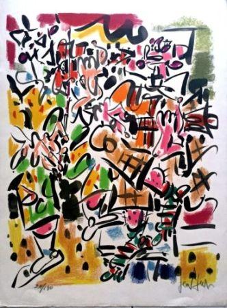 Lithograph Paul  - Clown musicien