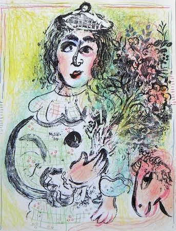 Lithograph Chagall - Clown With Flowers