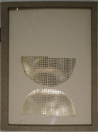 Screenprint Vasarely - Code avec en regard des oeuvres originales de Vasarely