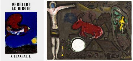 Multiple Chagall - Collection de 51 volumes de Derrière Le Miroir du n° 1 au n° 98 de 1946 à 1957.