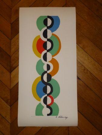 Lithograph Delaunay - Colonne sans fin