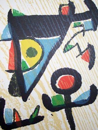 Lithograph Miró - Composition